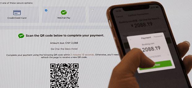 الدفع عبر الإنترنت Web Payment وي شات