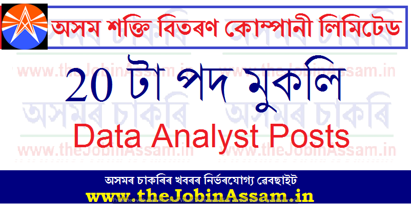 APDCL Recruitment 2021: Apply Online for 20 Data Analyst Posts