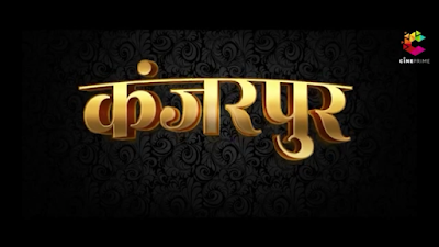 Kanjarpur Web Series (2021) Cine Prime: Cast, Release Date, Storyline & How To Watch