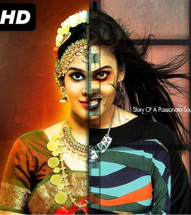 Aamhi Manjulika 2021 Hindi Dubbed 450MB WEB-DL 480p