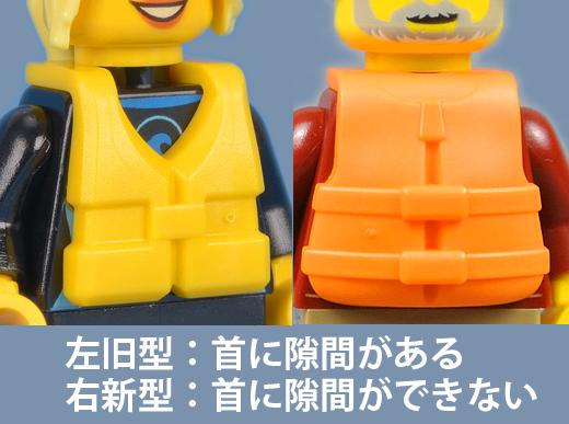 長年レゴを見てきて改善の余地があるなと思ったこととその現状