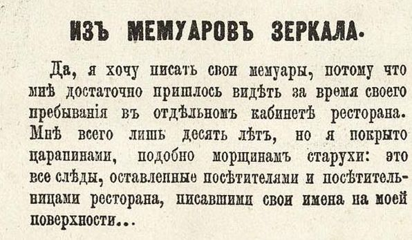 Юмор XIX века