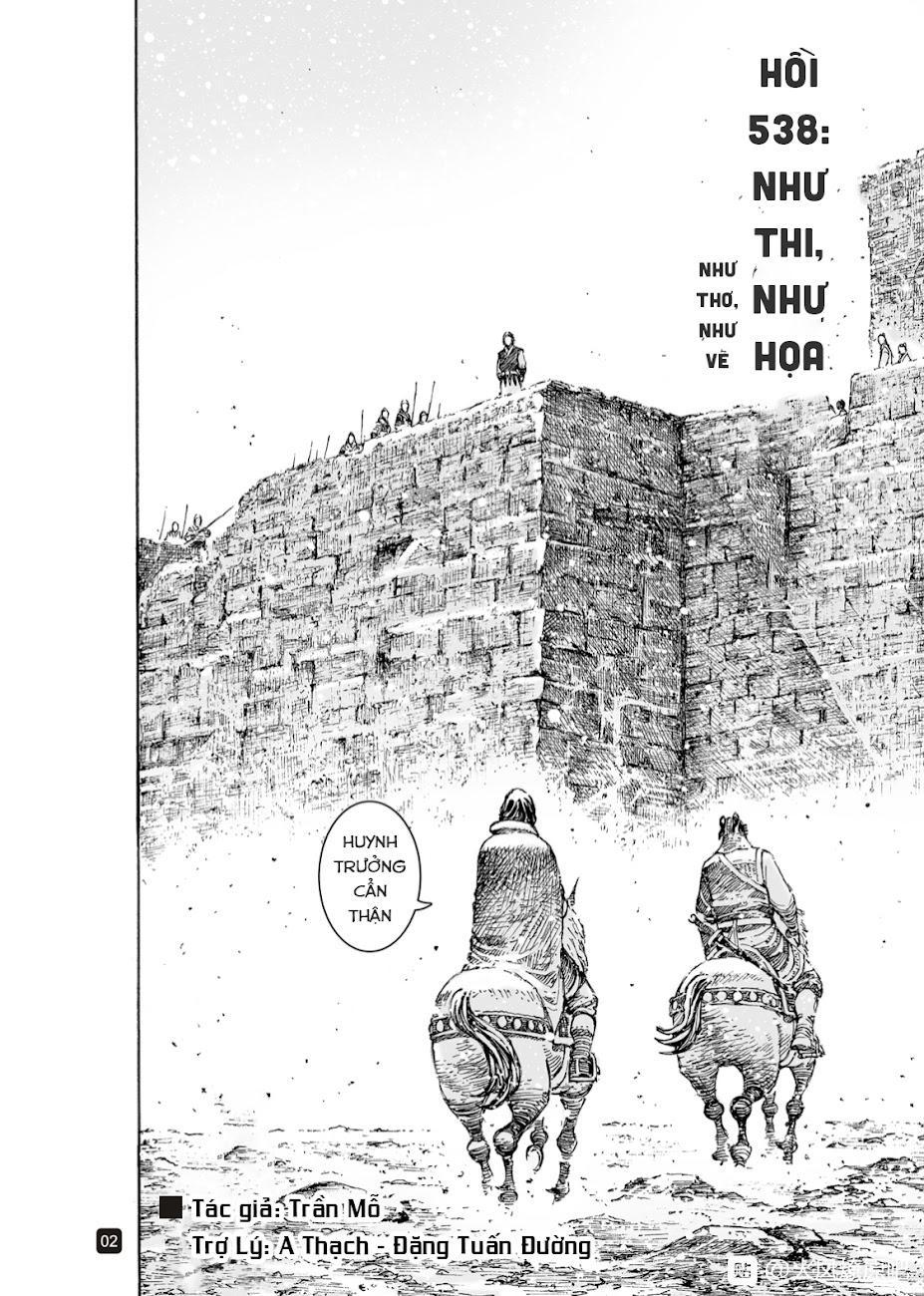 Hỏa phụng liêu nguyên Chương 538: Như thi như họa trang 2