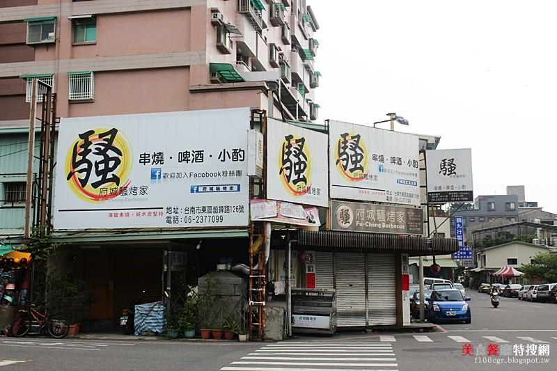 [南部] 台南後火車站【台南府城騷烤家】鄰近成功大學 與三五好友聚餐的好地方