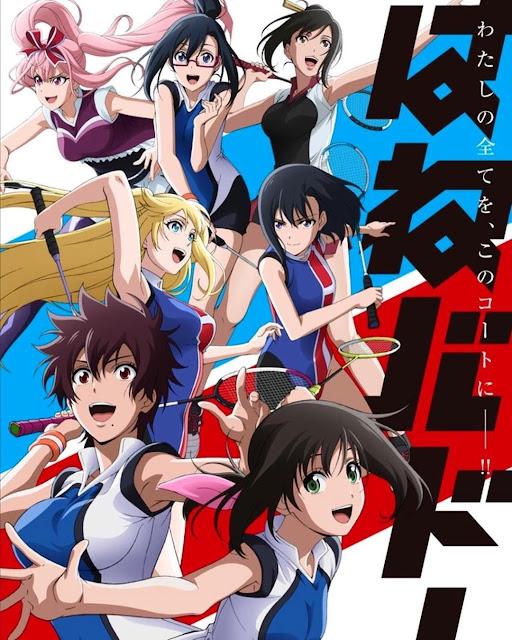 hanebado anime badminton poster
