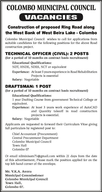 Sri Lankan Government Job Vacancies at Colombo Municipal Councils for Technical Officer (Civil), Draftsman