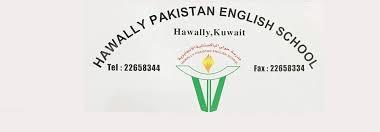 مصاريف مدرسة حولي الباكستانية الانجليزية