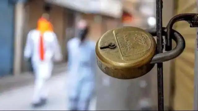 Uttarakhand News   Lockdown in uttarakhand