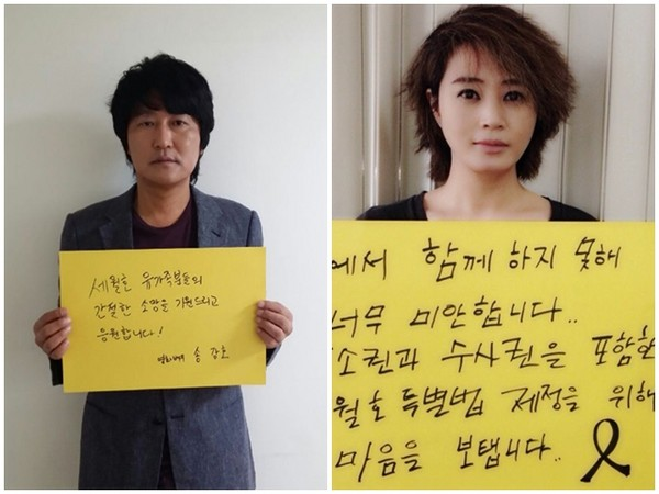 南韓9473名演藝人士遭封殺!總統朴槿惠黑名單密令曝光