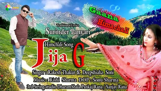 Jija G mp3 Download - Rakesh Thakur ~ Gaana Himachali