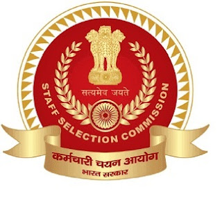 SSC CHSL 2018 Result Declared    Combined Higher Secondary (10+2) Level Examination, 2018