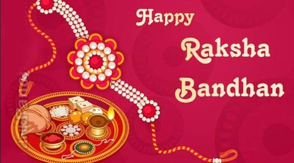 Raksha Bandhan Photo Gallery