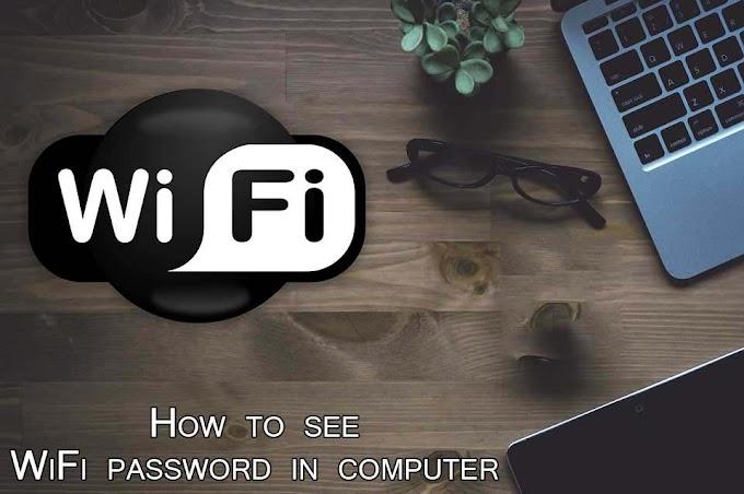 How to see wifi password in computer (कंप्यूटर में wifi का पासवर्ड कैसे देखें)