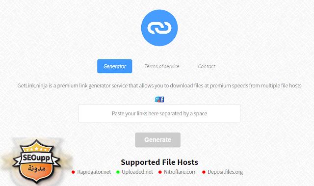 افضل مواقع تحويل روابط التحميل المجانية 2016