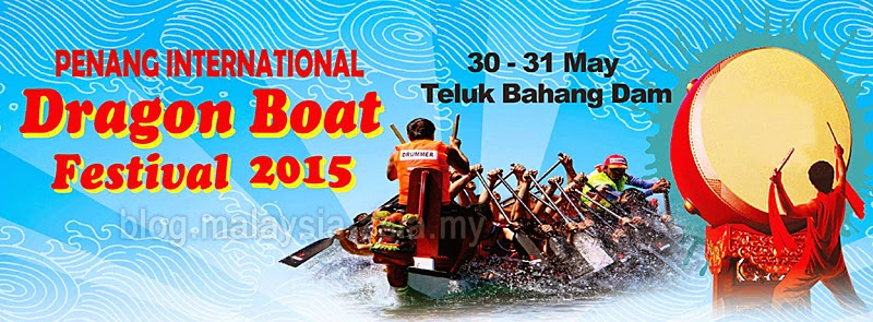 Penang International Dragon Boat Festival 2015