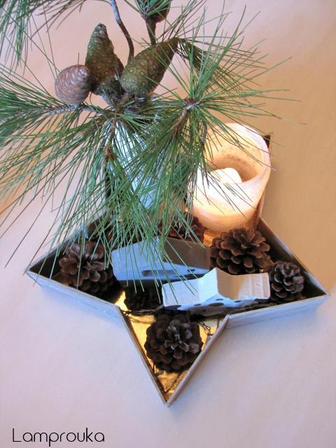 Πώς να φτιάξεις ένα ξύλινο δίσκο άστέρι.