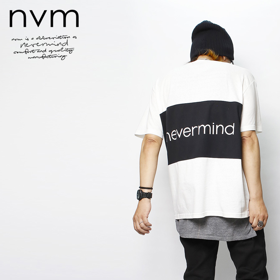 NVM 2021 SS LIMITED EDITION