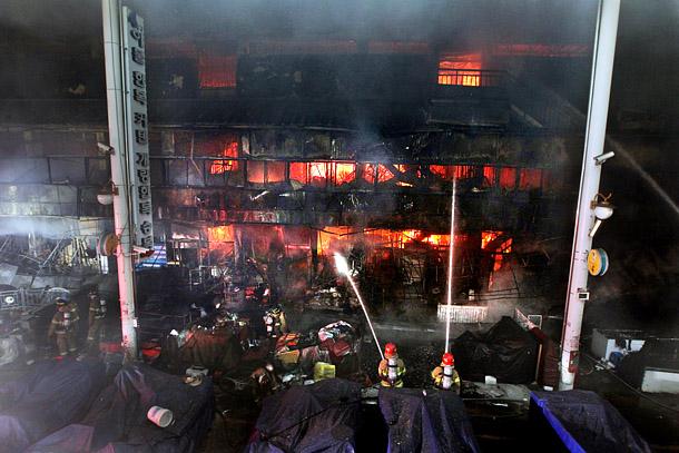 Incendio del mercado Seomun de Daegu en 2016