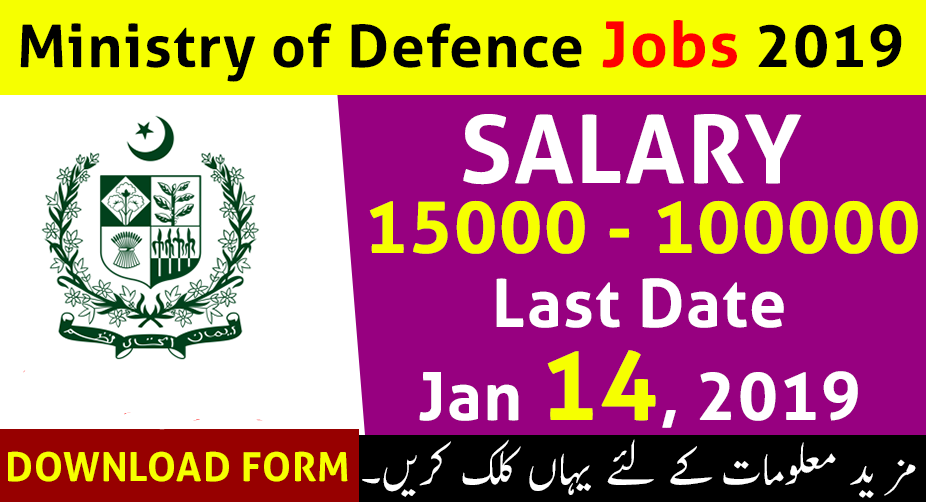 Ministry of Defence NTS Jobs 2019 Latest Updates   News by Mohsin