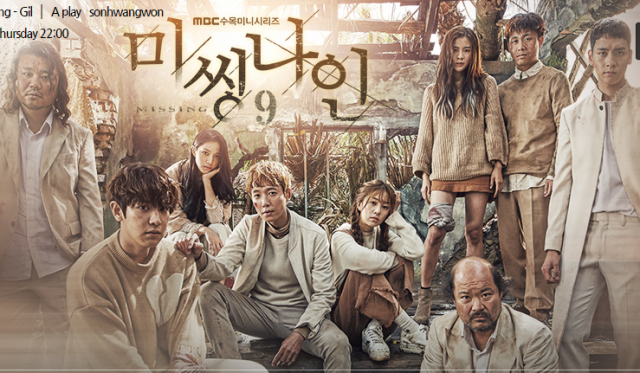 Drama Korea Missing Nine Subtitle Indonesia