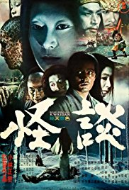 Watch Kwaidan Online Free 1964 Putlocker