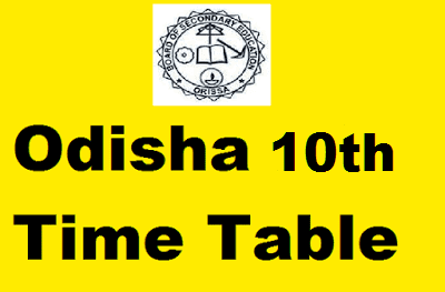 bse odisha 10th time table 2020