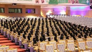 arab saudi mempekerjakan wanita di bidang militer dan kepolisian