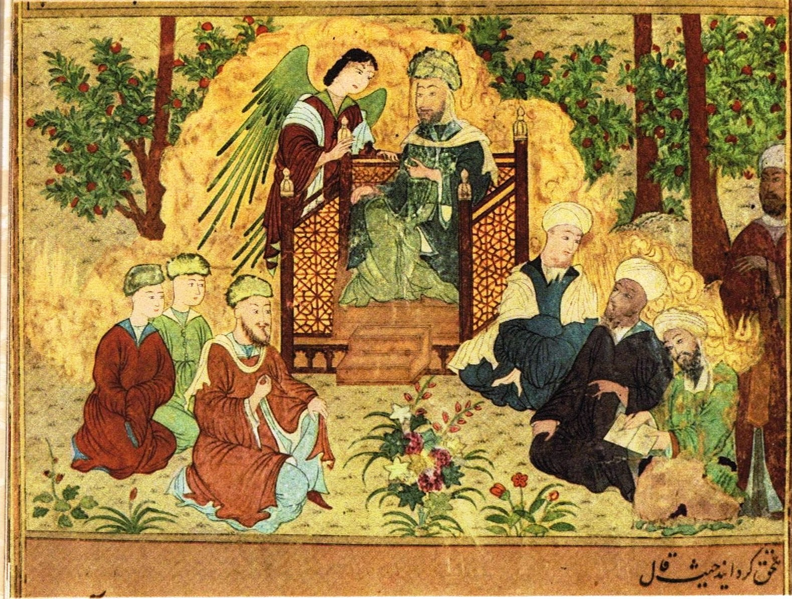 FKS (Farsi Kultur Stube): Persian Painting - Le miniature ...