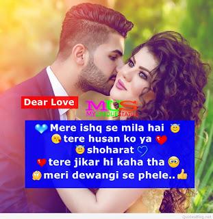 Love Couple Shayari With Image and Sad Shayari Image