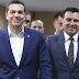 Άνοιξε ο «ασκός του Αιόλου»: Οι «γκρίζες» ζώνες της Συμφωνίας των Πρεσπών – Πως τα Σκόπια παίρνουν τα πάντα, οι τροπολογίες-«φωτιά»