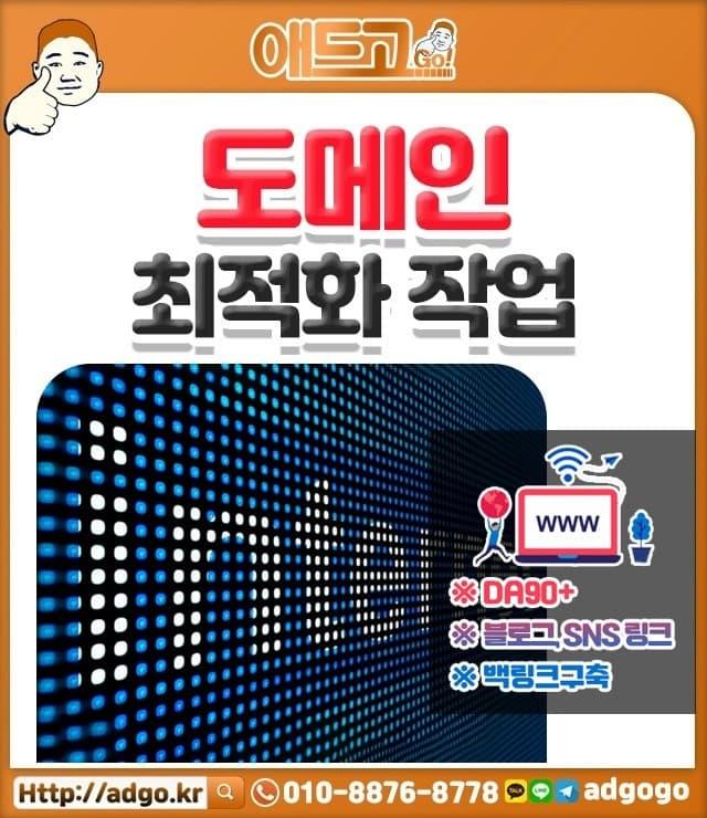 상봉동홈페이지대행전문