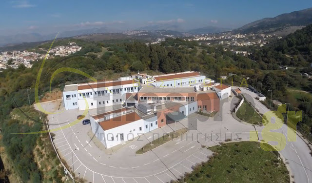2.000.000€ για τον εξοπλισμό του ΤΕΠ Ηγουμενίτσας