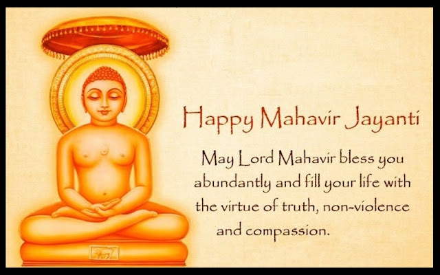 mahavir jayanti image hd, happy mahavir jayanti images, mahavir swami jayanti images, image of mahavir swami, photos of lord mahavira, ghantakarna mahavir hd images, mahavir bhagwan paintings, bhagwan mahavir ki photo, images of mahaveera, swami wallpaper