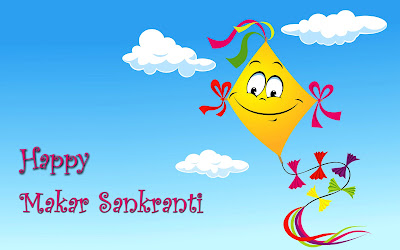 Wonderful Happy Uttarayan wishing quotes, messages and sms for wishing to your friends and family