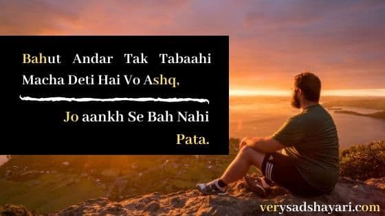 Sad Shayari In Hindi For Girlfriend » Latest Collection 2 Line Shayari