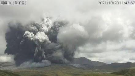Ιαπωνία: Εξερράγη το ηφαίστειο στο Όρος Άσο