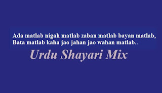 Ada matlab nigah | Sad poetry | Sad shayari