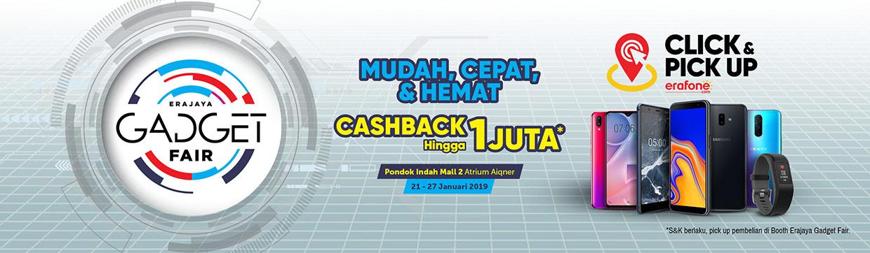 #Erafone - #Promo #Event Booth Erajaya Gadget Fair PIM 2 Atrium Aiqner Jakarta