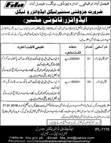 Faisalabad Development Authority July 2018 FDA Jobs