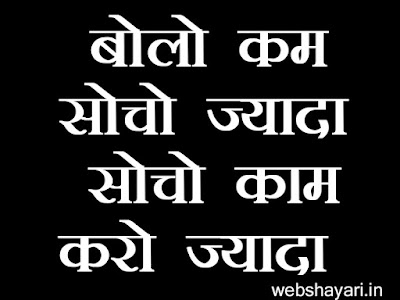 motivational status for whatsapp