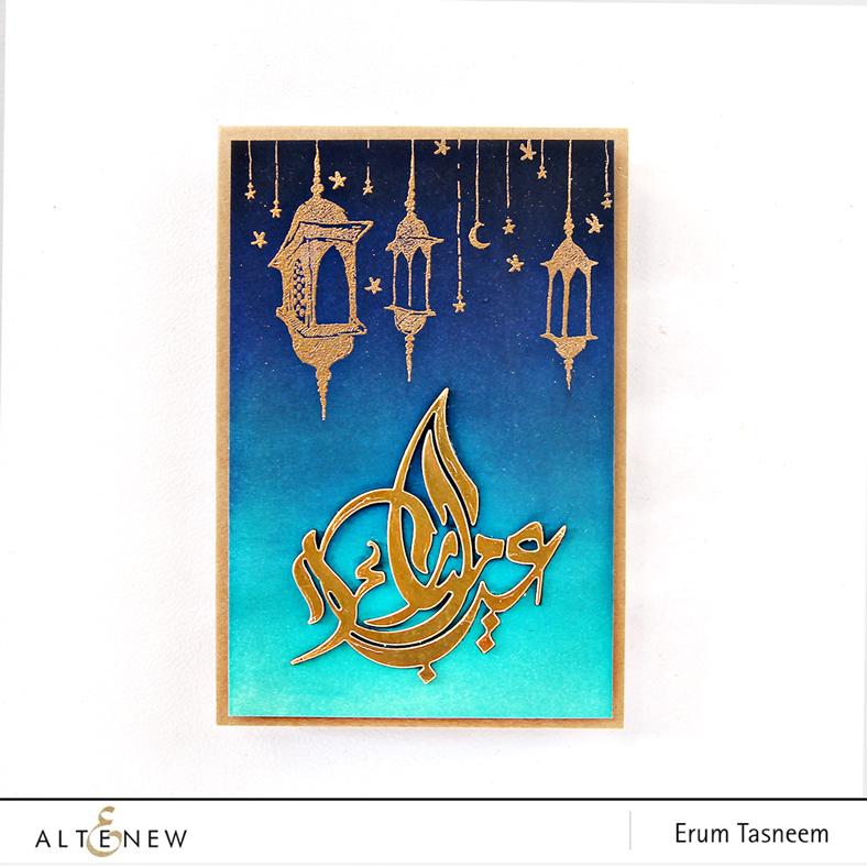 Altenew Eid Mubarak die and Eid-ul-Adha stamp set. Card by Erum Tasneem - @pr0digy0