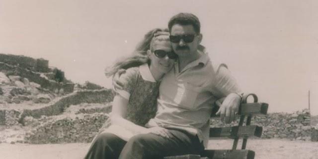 Μαριάννα Β. Βαρδινογιάννη: Το άγνωστο ταξίδι στην Αμοργό για να συναντήσει τον εξόριστο σύζυγό της στη δικτατορία