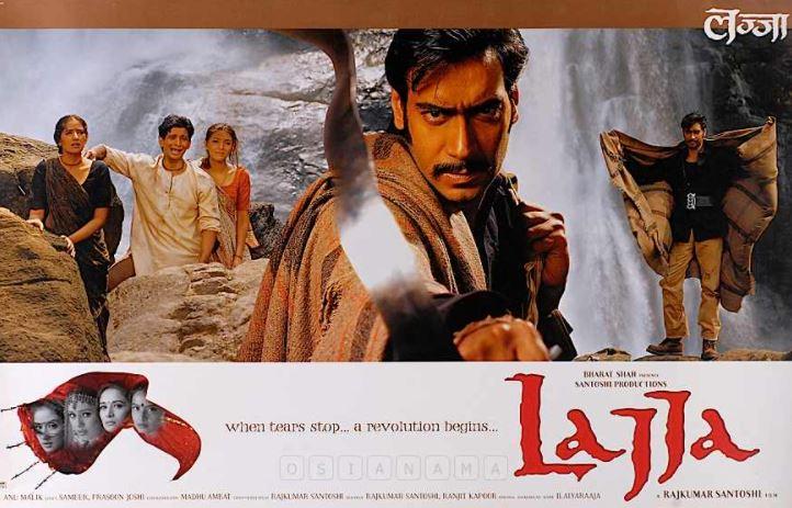 """अजय देवगन की फिल्म """"लज्जा"""" से जुड़ी 5 अनसुनी बातें"""