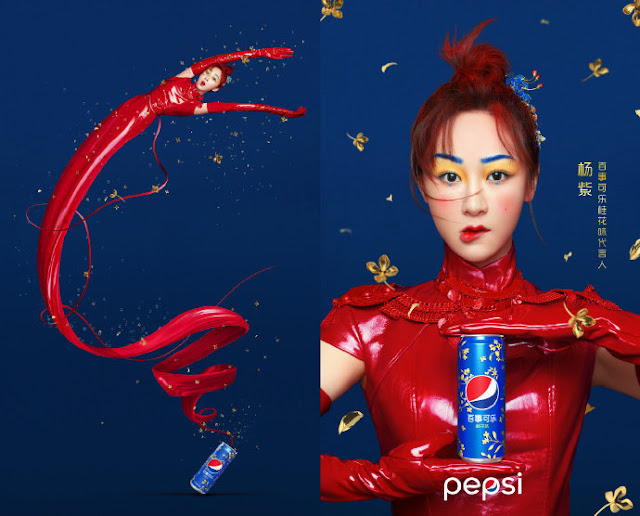 Ashes of Love Co-Stars Yang Zi and Deng Lun Reunite for Pepsi's Newest Commercial