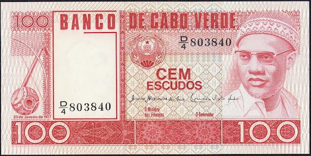Currency of Cape Verde 100 Escudos banknote 1977 Amilcar Cabral