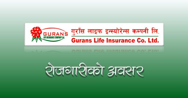 guras life insurance