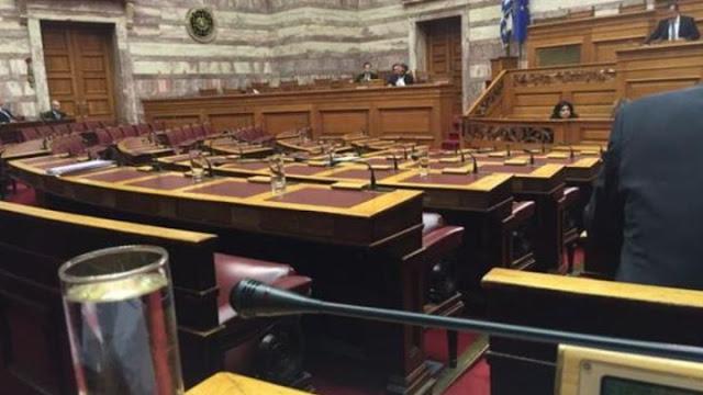 Γκρίνιες στη Βουλή για την «απαξίωση» του Κοινοβουλίου