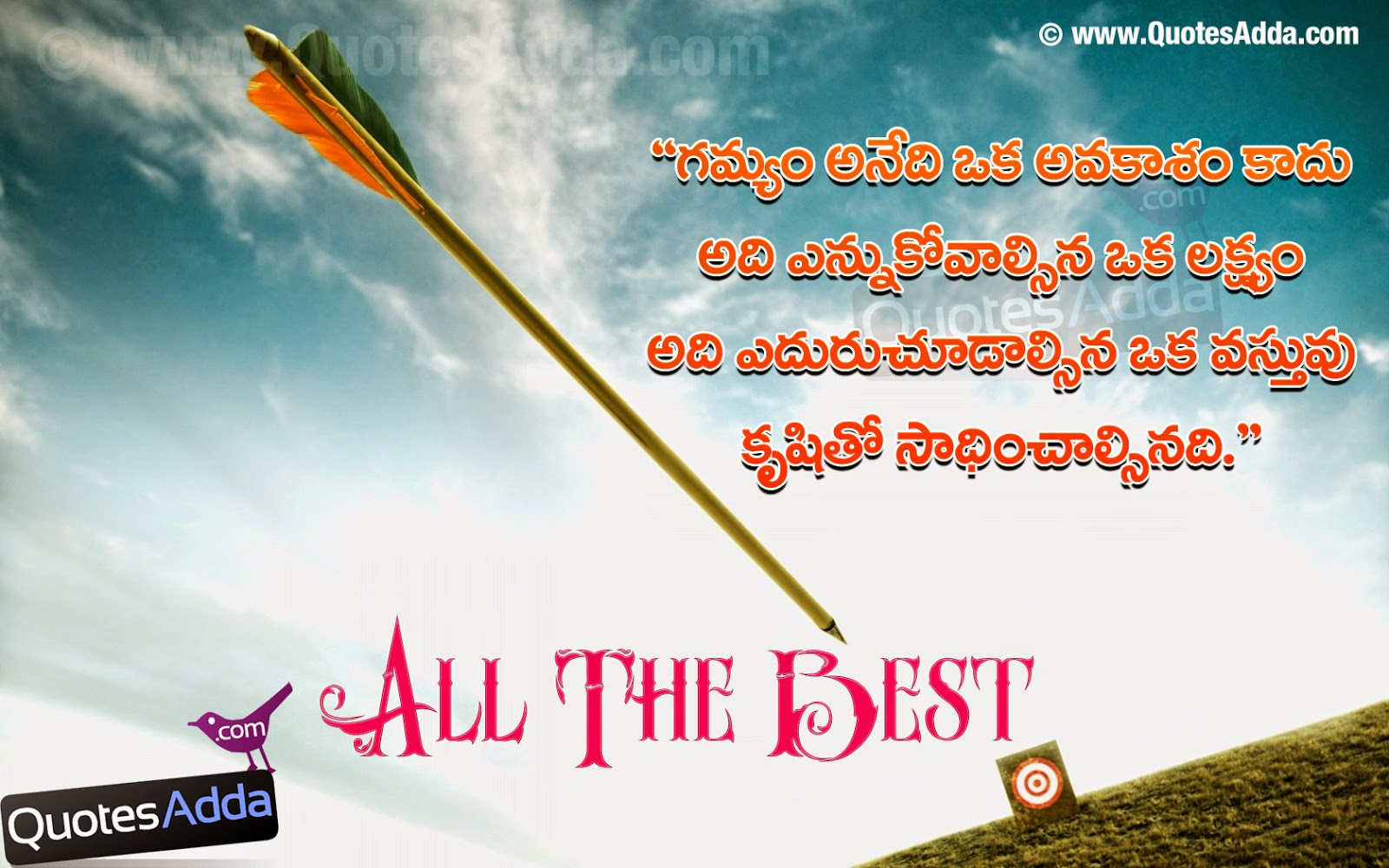 all the best telugu greetings online