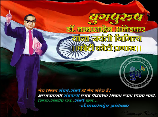 ambedkar jayanti wallpaper gallery