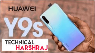 Huawei Y9s Smartphone - Technical Harshraj
